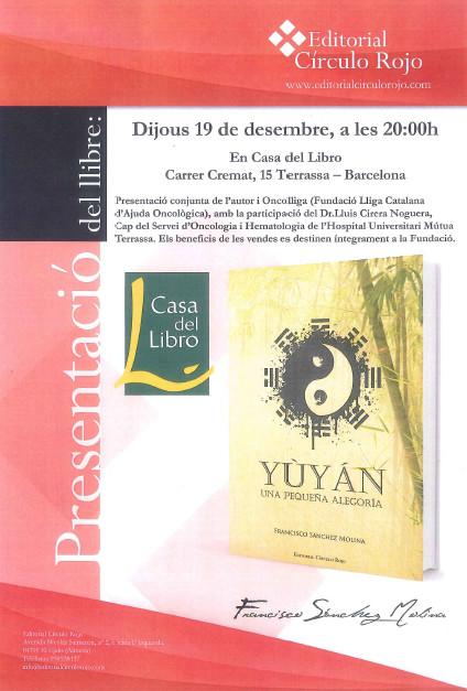 Yuyan