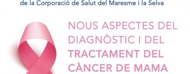 Conferència: Nous aspectes del diagnòstic i del tractament del càncer de mama